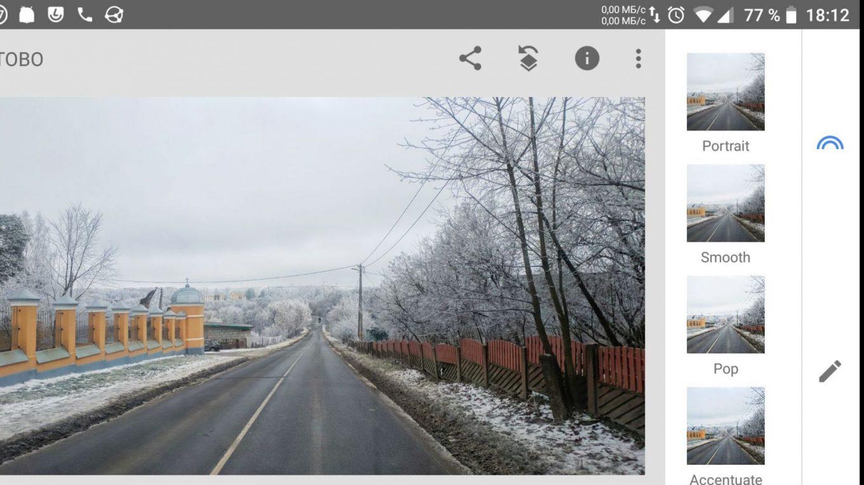 Редактирование фотографии в Snapseed