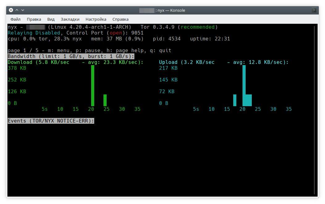 Управление Tor с помощью Nyx