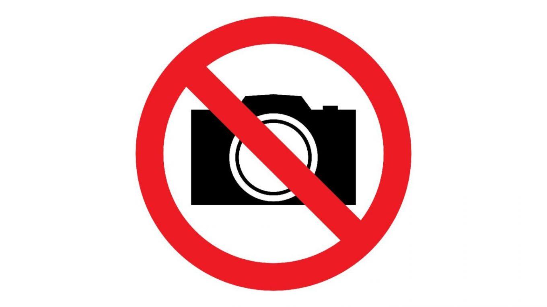 Знак запрета фотосъёмки