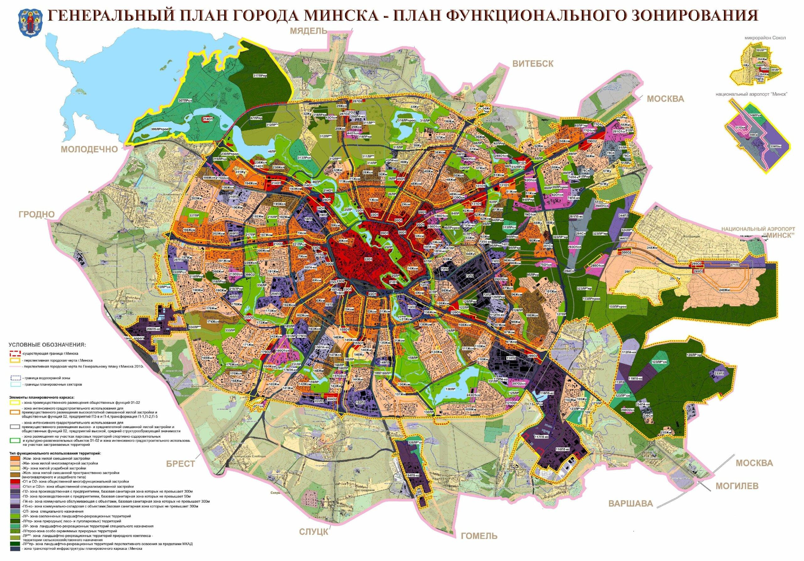 """Генплан Минска и """"секретные"""" карты Минскградо"""