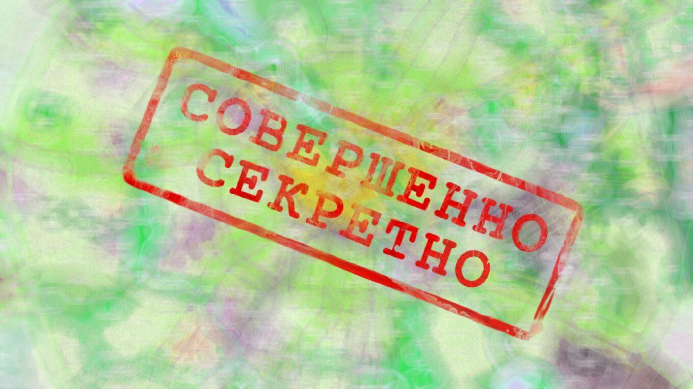 Секретные карты Минскградо и генплан Минска