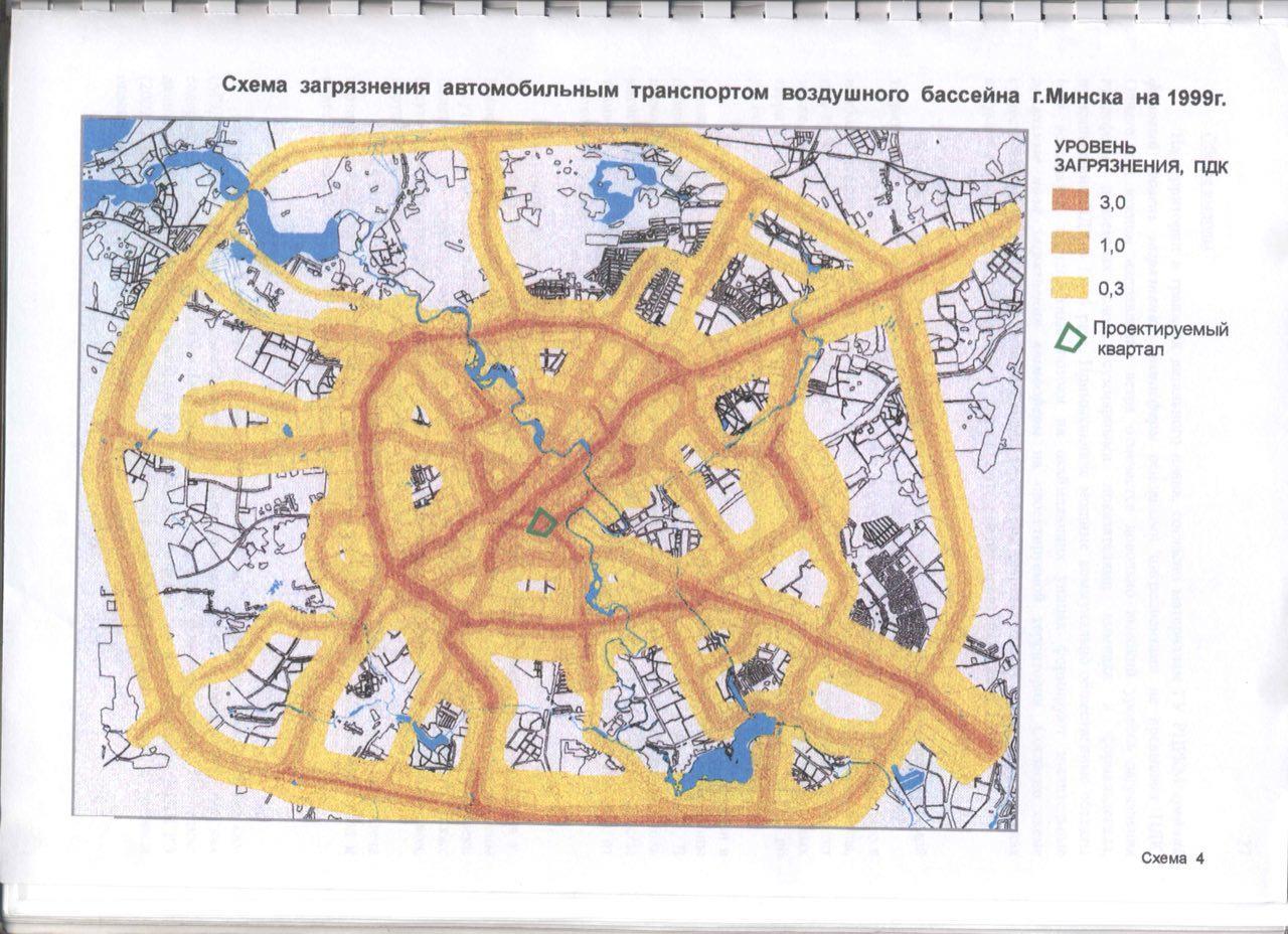Схема загрязнения автомобильным транспортом воздушного бассейна г. Минска на 1999 год