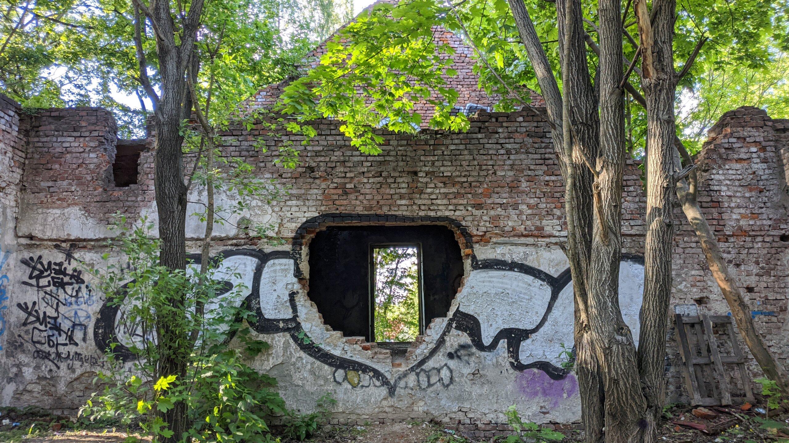 Руины клуба КСИ на ул. Минина