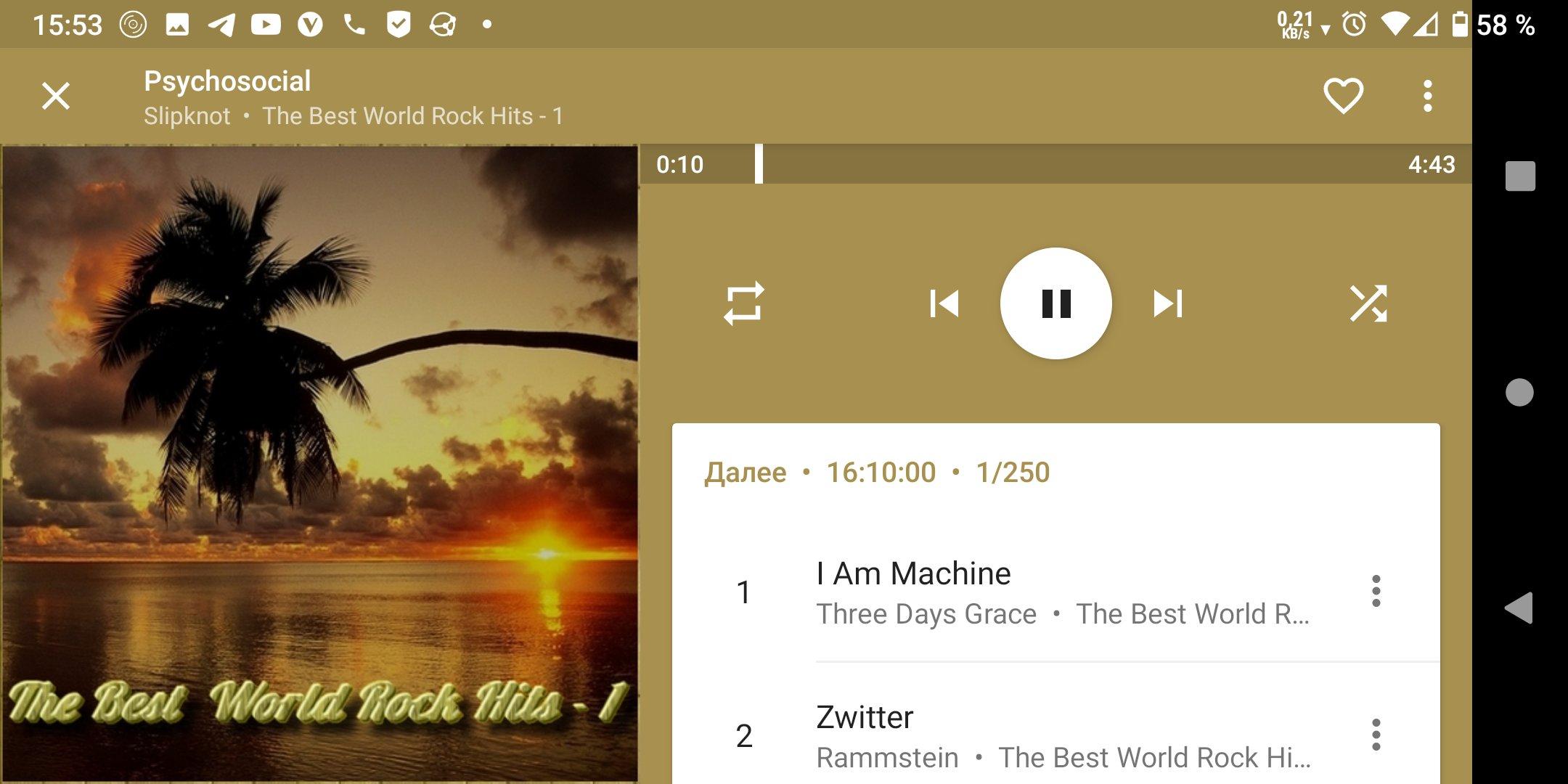 Vinyl Music Player - open source аудиоплеер для Android