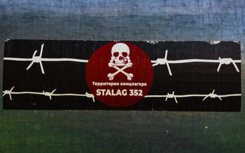 Концлагерь Stalag 352 в Масюковщине
