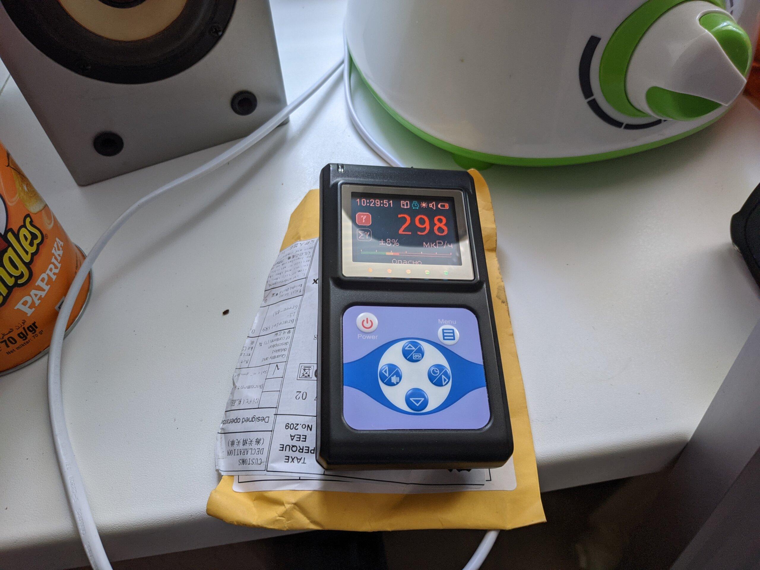 Радиация от нераспакованного медальона с Aliexpress